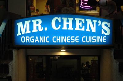 Mr. Chen's Sign