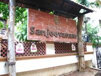 Sanjeevanam Restaurant